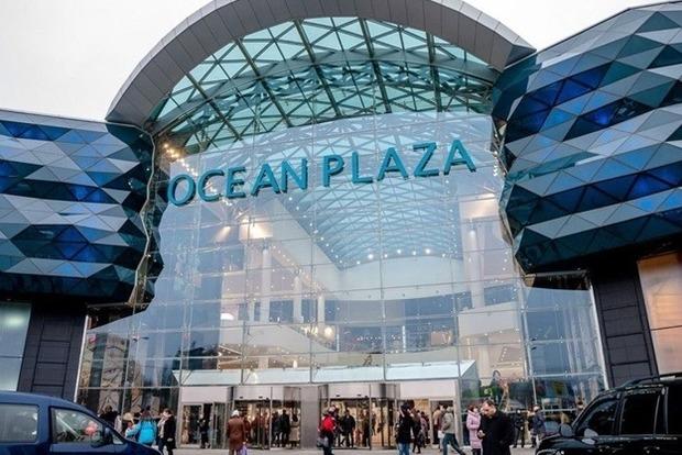 Националисты второй день блокируют работу Ocean Plaza