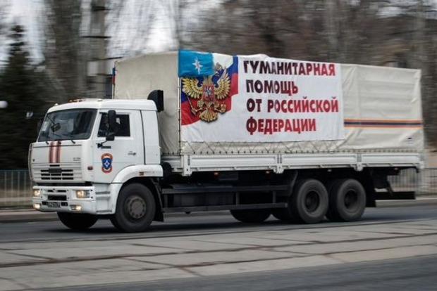 Россия отправила боевикам на Донбасс 64-й «гумконвой»