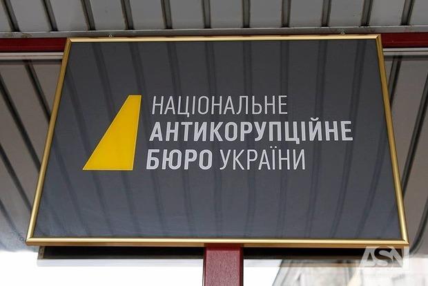В НАБУ ответили на обвинения министра МВД