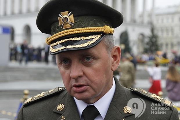 Муженко рассказал, когда украинские военные могут применять запрещенное Минском оружие
