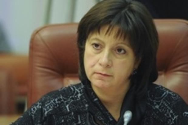Министр финансов прошла люстрационную проверку