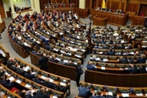 В Украине ввели финансирование партий из госбюджета