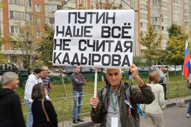 В России голос за Путина оплачивают дешевыми шпротами и тушенкой