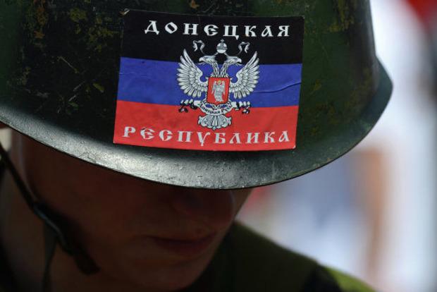 Во Франции открылось «представительство» террористов «ДНР»