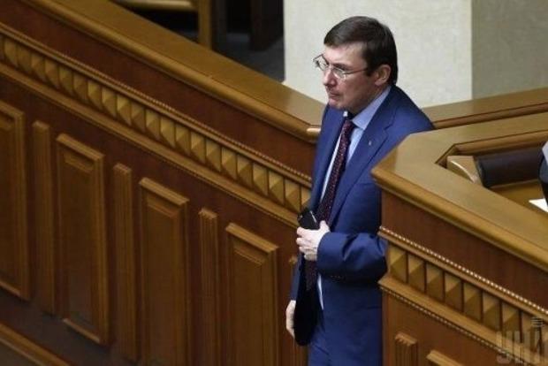 Ляшко на зло. Луценко приехал в Раду и депутаты возобновили заседание