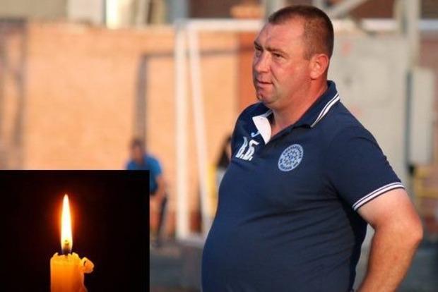 Внезапно умер тренер известного украинского футбольного клуба