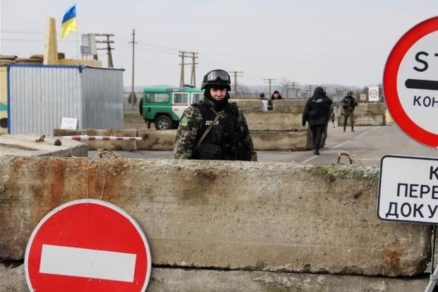 Украина усилит админграницу с Крымом на период выборов президента