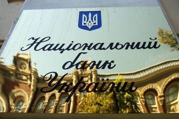Еще десяток банков в Украине «упадет» - эксперт