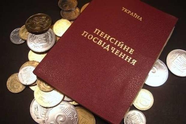 Как украинцы могут получить недоплаченную пенсию умершего родственника