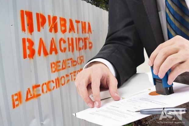 Навіщо МВФ вимагає приватизації в Україні і чому вона неможлива