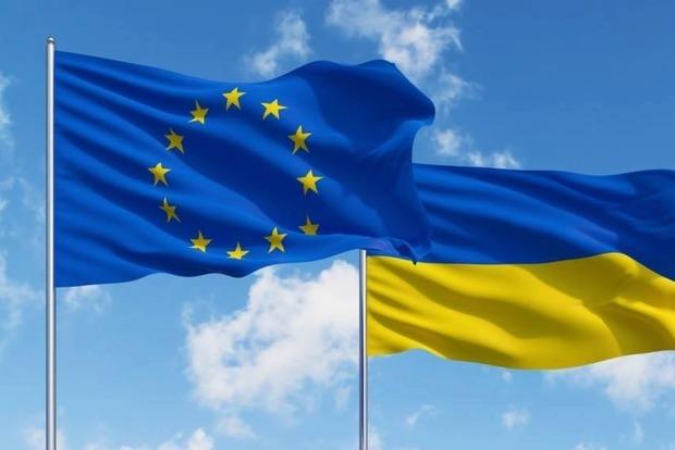 Европарламент скрыл дату рассмотрения украинского безвиза