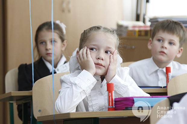 Новый план обучения вшколах Украинского государства вступит всилу с1сентября
