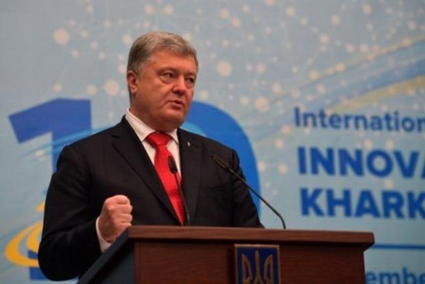 Порошенко исключает силовой возврат Донбасса