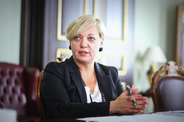 Гонтарева заявила, что ей угрожал расправой «крупный олигарх»