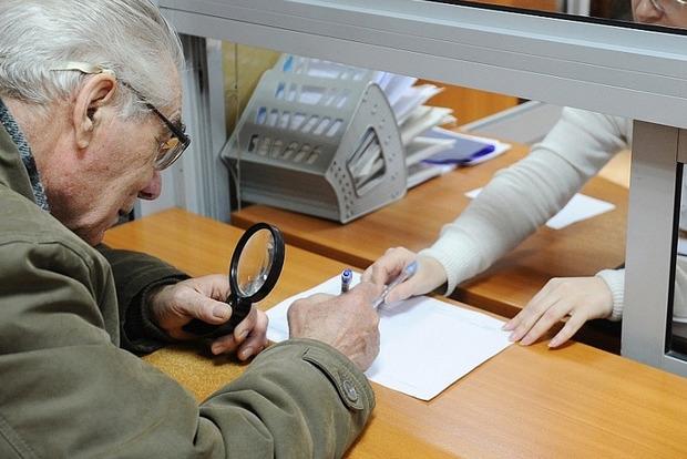 Как по-новому будут начислять пенсии. Разъяснение от Минсоцполитики