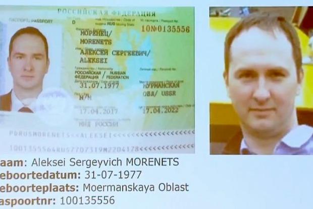 Журналисты без усилий раскрыли полные данные еще 305 сотрудников ГРУ