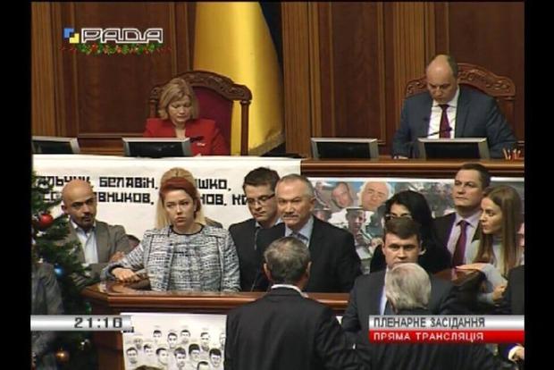 «Самопомич», «Батькивщина» и Пинзеник заблокировали трибуну Рады при рассмотрении бюджетных законов