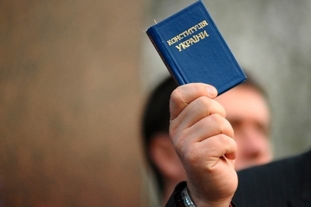 Кремлевская агрессия нацелилась на нашу Конституцию