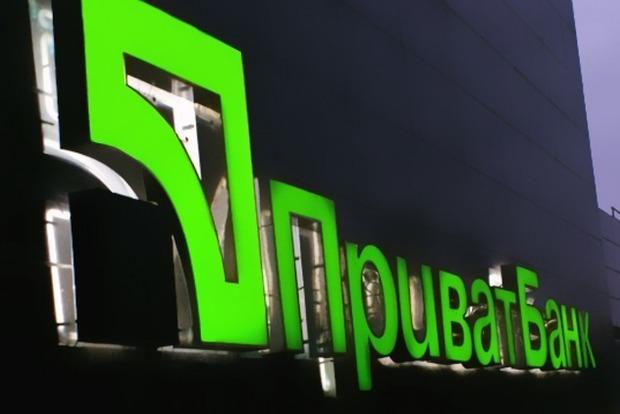 Руководство Украины намерено реализовать 4 госбанка, втом числе «Приватбанк»