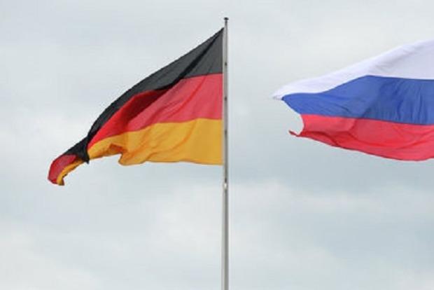 Германия исключила РФ из списка партнеров