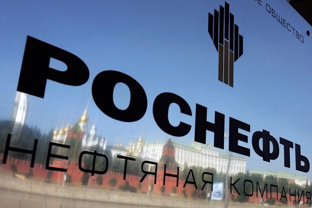 В центре Москвы найден мертвым топ-менеджер «Роснефти»