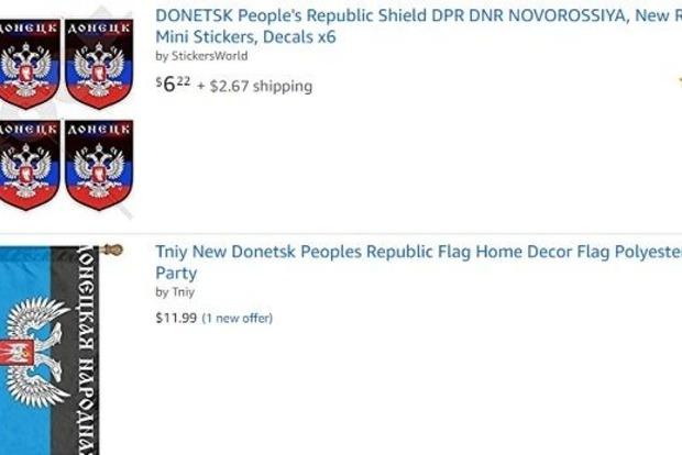Украина призвала Amazon и eBay изъять из продажи символику ДНР