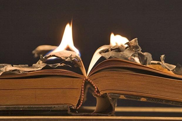 «Жовте світло» для нашої книги