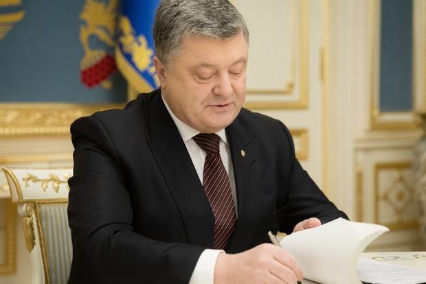 Порошенко назначил Кононенко заместителем главы СБУ