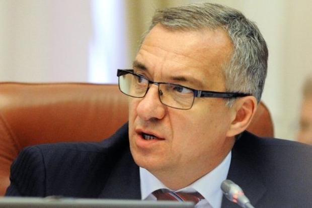 Набсовет Приватбанка принял отставку предправления