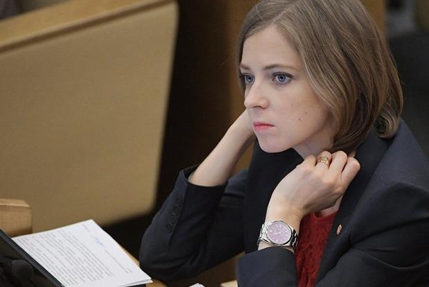 Генпрокуратура взялась за крымскую Няшу