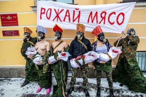 «Народжуй м'ясо». У Петербурзі активістки провели акцію біля військкомату проти служби в армії