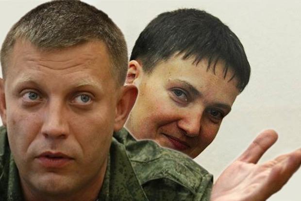 Савченко заявила, что не считает Плотницкого и Захарченко террористами