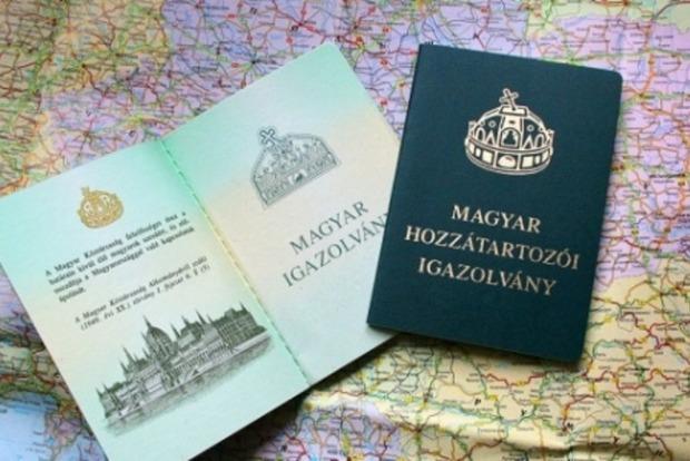 Миротворець розповів, де взяв списки укро-угорців