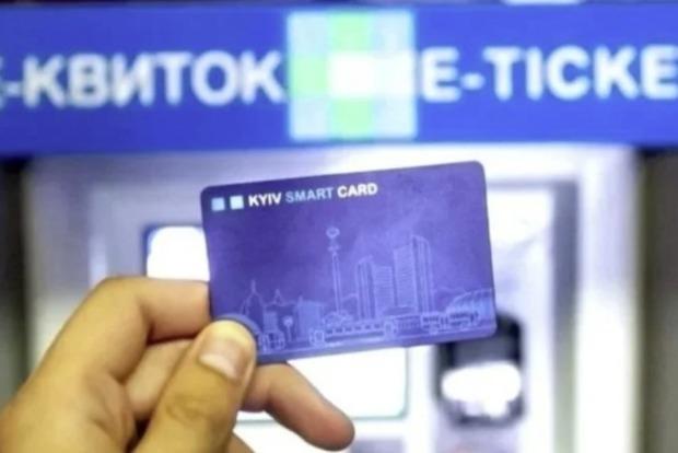 Запуск е-билетов в маршрутках Киева отложили еще на полгода