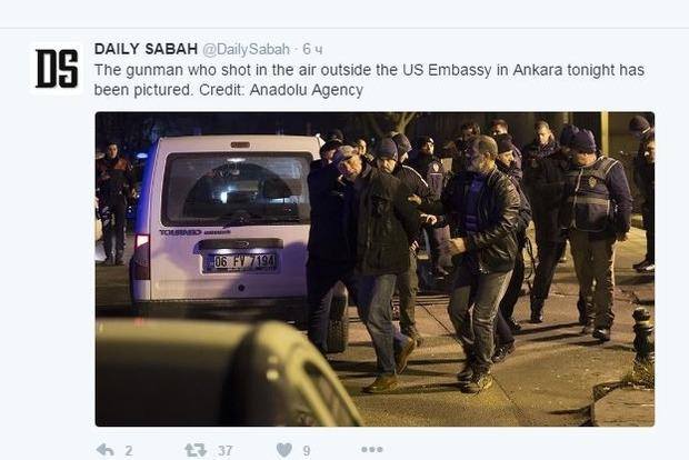 Неизвестный открыл огонь возле посольства США в Анкаре
