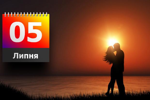 5 липня. Любовні заборони на день Уляни