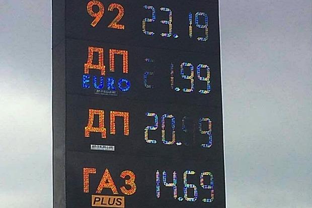 В Минэнергетики сказали, сколько должен стоить автогаз. И это не 15 гривен