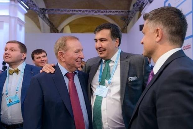 Саакашвили объяснил, почему он тепло поздоровался с Кучмой