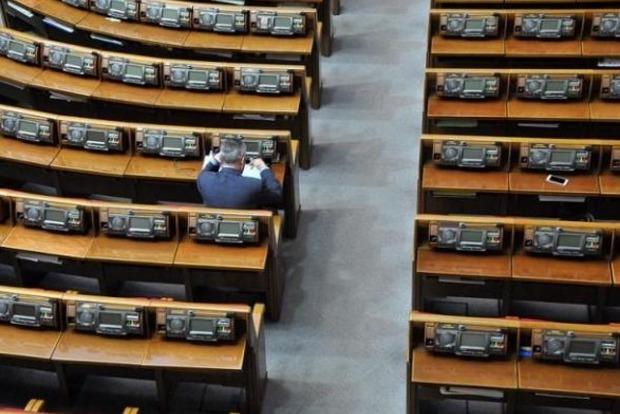 Позбавити імунітету: Кого з депутатів хочуть залишити без недоторканності