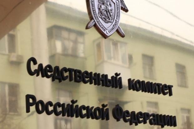 В России возбудили дело из-за «похищений» россиян украинскими спецслужбами