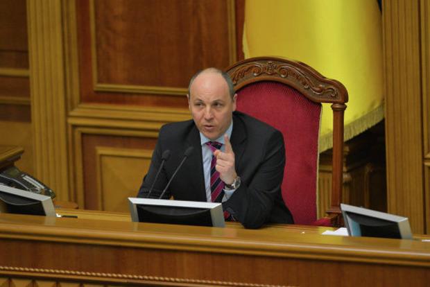 Рада провалила рассмотрение закона о КСУ и календарный план