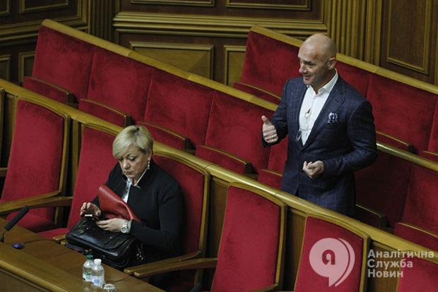 Тимошенко предложила сократить руководителя Нацбанка Украины