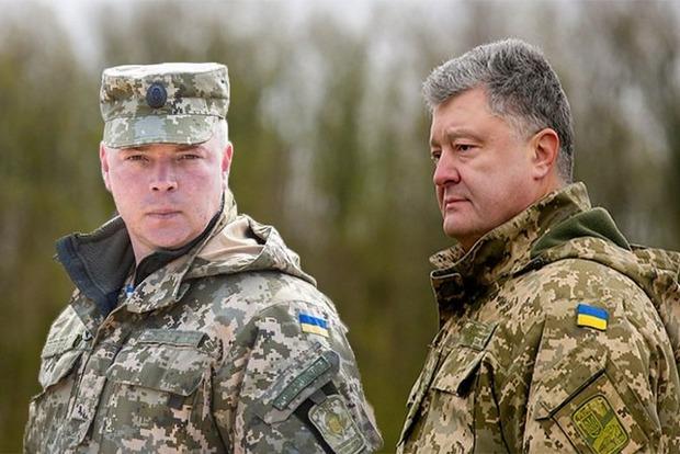 Наев: Все военные должности в «ЛДНР» занимают офицеры ВС РФ