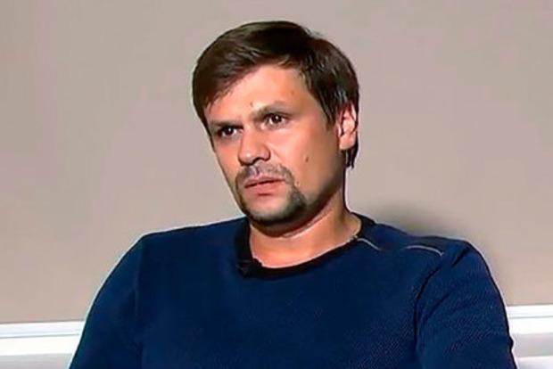 Отравитель Скрипаля вывозил Януковича из Украины