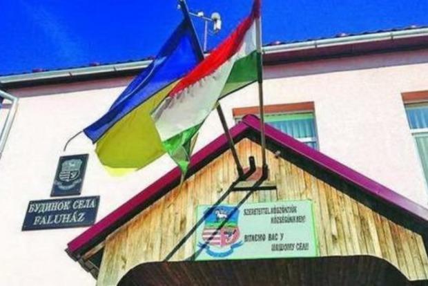 Будапешт удвоил помощь венгерской общине на Закарпатье