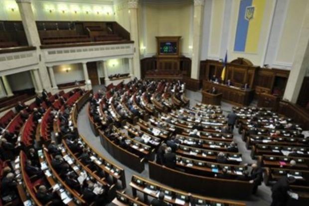 За три года Рада поддержала 84% законопроектов Порошенко