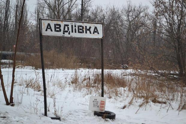 Бойовики обстріляли зГрадів прифронтову Авдіївку