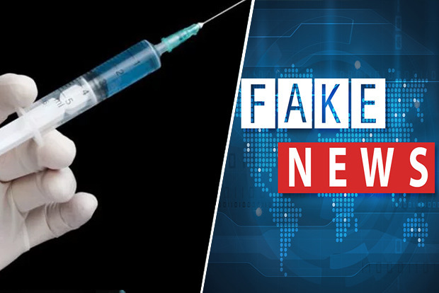 Говорят испытывали американскую вакцину, но это не точно