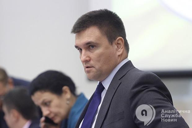 Санкции должны сохраняться, пока Россия не уберется с украинской земли - Климкин