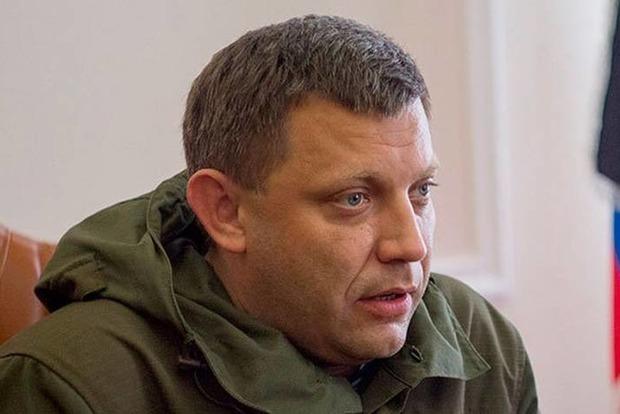 Захарченко заявил, что уничтожит всех миротворцев ООН